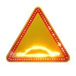 """Светодиодный дорожный знак 1.17 """"Искусственная неровность"""" - Фото 1"""