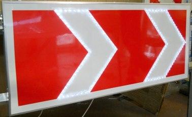 Светодиодный дорожный знак 1.34.1 (1.34.2) 500х615, 2 типоразмер, пленка тип А. - Фото 1
