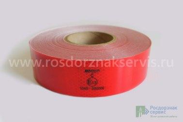 Лента для контурной маркировки красная - Фото 2