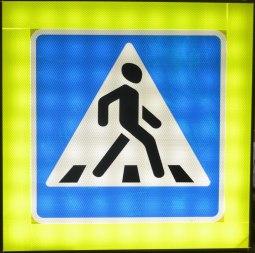 Дорожный знак с подсветкой «Пешеходный переход», 900х900, флуорисцентный кант - Фото 3