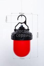 Фонарь сигнальный светодиодный ФС-12, НСП, «жёлудь», красный, с крючком - Фото 4