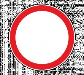 Дорожный знак 3.2 Движение запрещено - Фото 1