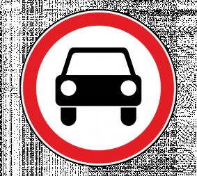 Дорожный знак 3.3 Движение механических транспортных средств запрещено - Фото 1