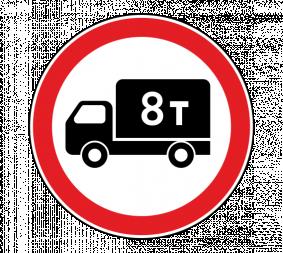 Дорожный знак 3.4 Движение грузовых автомобилей запрещено - Фото 1