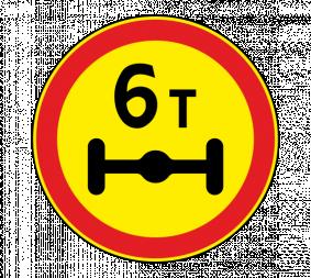 Дорожный знак 3.12 Ограничение массы, приходящейся на ось транспортного средства (Временный) - Фото 1