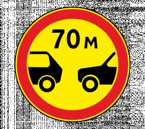 Дорожный знак 3.16 Ограничение минимальной дистанции (Временный) - Фото 1