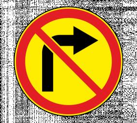 Дорожный знак 3.18.1 Поворот направо запрещен (Временный) - Фото 1