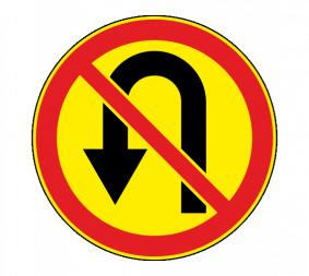 Дорожный знак 3.19 Разворот запрещен (Временный) - Фото 1