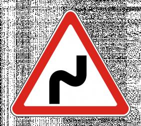 Дорожный знак 1.12.1 Опасные повороты - Фото 1