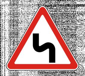Дорожный знак 1.12.2 Опасные повороты - Фото 1