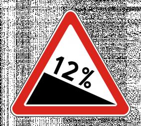Дорожный знак 1.13 Крутой спуск - Фото 1
