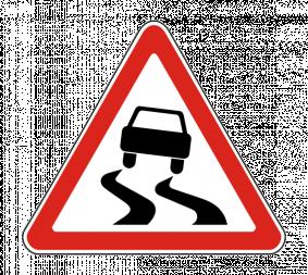 Дорожный знак 1.15 Скользкая дорога - Фото 1