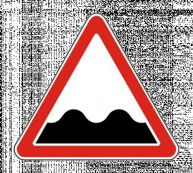 Дорожный знак 1.16 Неровная дорога - Фото 1