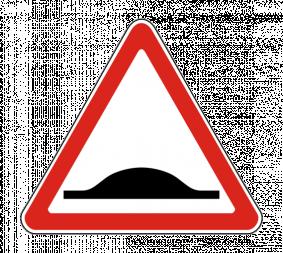 Дорожный знак 1.17 Искусственная неровность - Фото 1