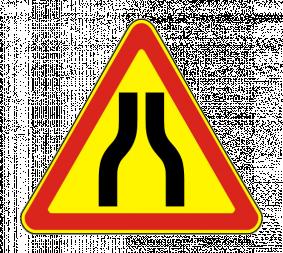 Временный дорожный знак 1.20.1 «Сужение дороги» - Фото 1