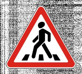 Дорожный знак 1.22 Пешеходный переход - Фото 1