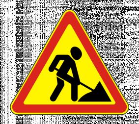 Дорожный знак 1.25 Дорожные работы (Временный) - Фото 1