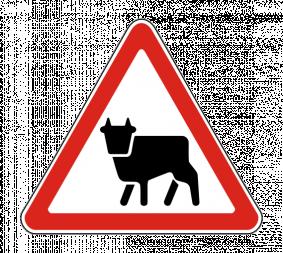 Дорожный знак 1.26 Перегон скота - Фото 1