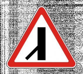 Дорожный знак 2.3.7 Примыкание второстепенной дороги - Фото 1