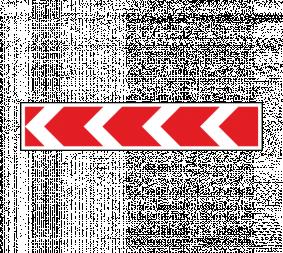 Дорожный знак 1.34.2 Направление поворота (большой) - Фото 1