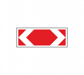 Дорожный знак 1.34.3 Направление поворота (средний) - Фото 1