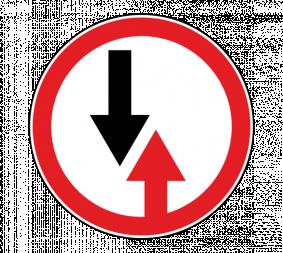 Дорожный знак 2.6 Преимущество встречного движения - Фото 1