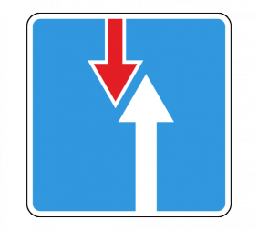 Дорожный знак 2.7 Преимущество перед встречным движением - Фото 1