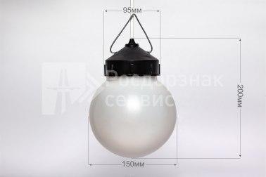 Фонарь сигнальный светодиодный ФС-12 НСП, круглый, белый - Фото 1