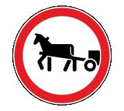 Дорожный знак 3.8 Движение гужевых повозок запрещено - Фото 1