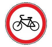 Дорожный знак 3.9 Движение на велосипедах запрещено - Фото 1