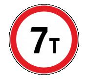 Дорожный знак 3.11 Ограничение массы - Фото 1