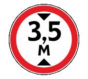 Дорожный знак 3.13 Ограничение высоты - Фото 1