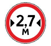 Дорожный знак 3.14 Ограничение ширины - Фото 1