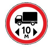 Дорожный знак 3.15 Ограничение длины - Фото 1