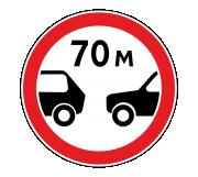 Дорожный знак 3.16 Ограничение минимальной дистанции - Фото 1