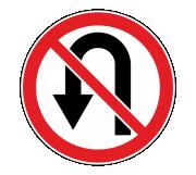 Дорожный знак 3.19 Разворот запрещен - Фото 1