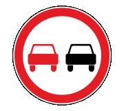 Дорожный знак 3.20 Обгон запрещен - Фото 1