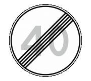 Дорожный знак 3.25 Конец ограничения максимальной скорости - Фото 1