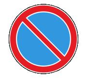 Дорожный знак 3.28 Стоянка запрещена - Фото 1