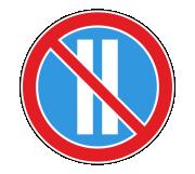 Дорожный знак 3.30 Стоянка запрещена по четным числам месяца - Фото 1