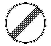 Дорожный знак 3.31 Конец всех ограничений - Фото 1
