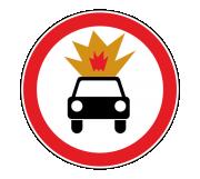 Дорожный знак 3.33 Движение транспортных средств с взрывчатыми и легковоспламеняющимися грузами запрещено - Фото 1