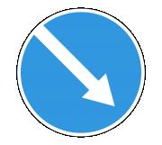 Дорожный знак 4.2.1 Объезд препятствия справа - Фото 1