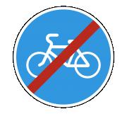 Дорожный знак 4.4.2 Конец велосипедной дорожки или полосы - Фото 1