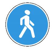 Дорожный знак 4.5.1 Пешеходная дорожка - Фото 1