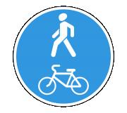 Дорожный знак 4.5.2 Пешеходная и велосипедная дорожка с совмещенным движением - Фото 1
