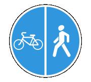 Дорожный знак 4.5.4 Пешеходная и велосипедная дорожка с разделением движения - Фото 1