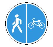 Дорожный знак 4.5.5 Пешеходная и велосипедная дорожка с разделением движения - Фото 1