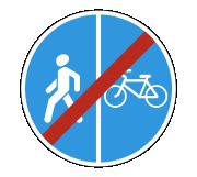 Дорожный знак 4.5.7 Конец пешеходной и велосипедной дорожки с разделением движения - Фото 1