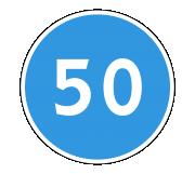 Дорожный знак 4.6 Ограничение минимальной скорости - Фото 1